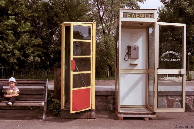 Московские таксофоны научатся звонить по Skype