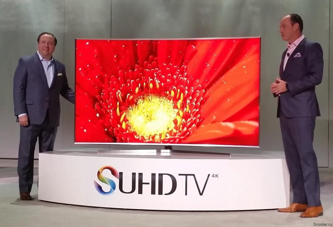Samsung S'UHD