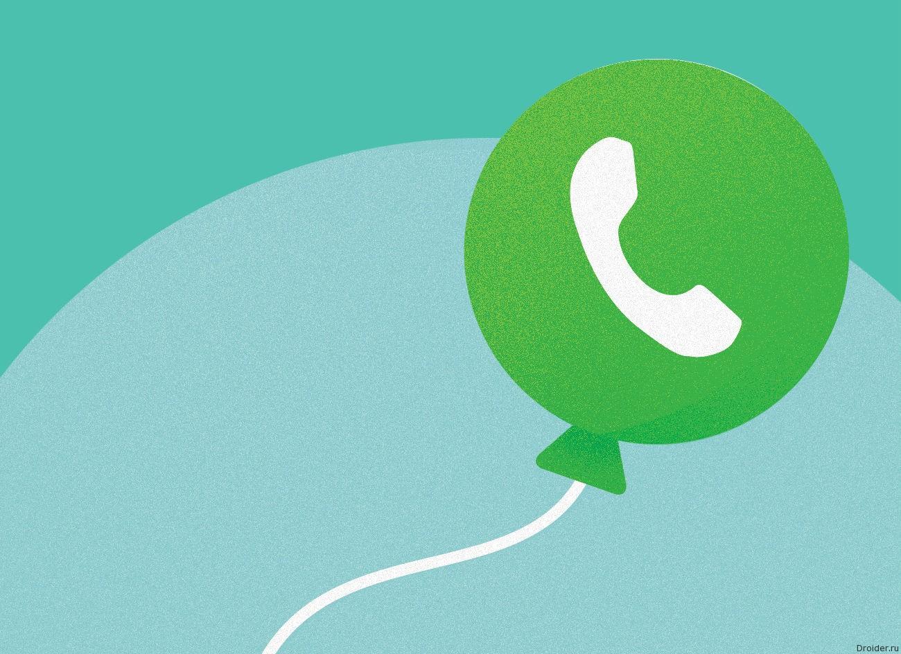 WhatsApp выпустил веб-версию своего клиента