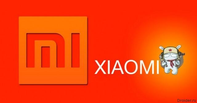 Xiaomi анонсировала Mi Note и Mi Note Pro