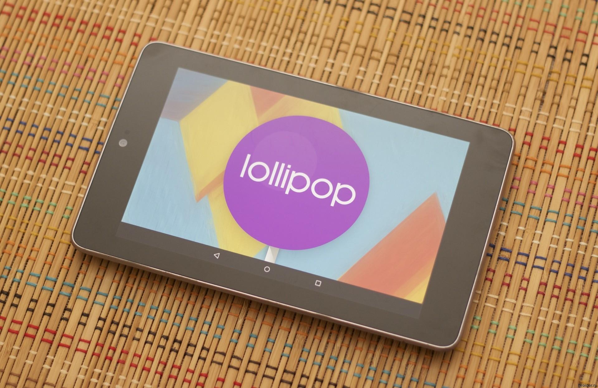 Google опубликовала образы Android 5.0.2 для Nexus 7 и Nexus 10