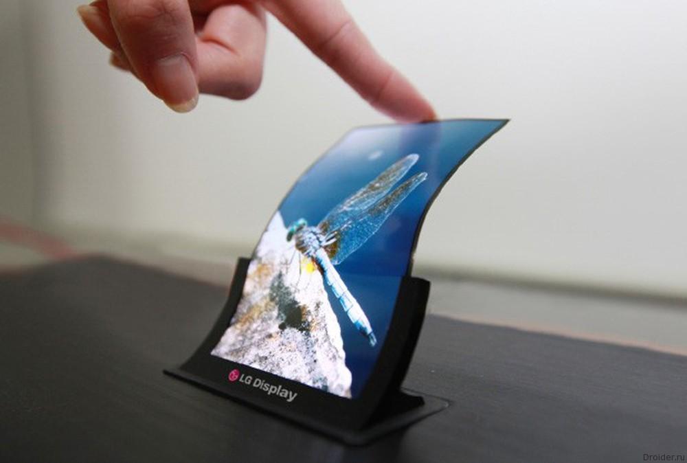 LG может привезти на CES 2015 смартфон с гибким экраном