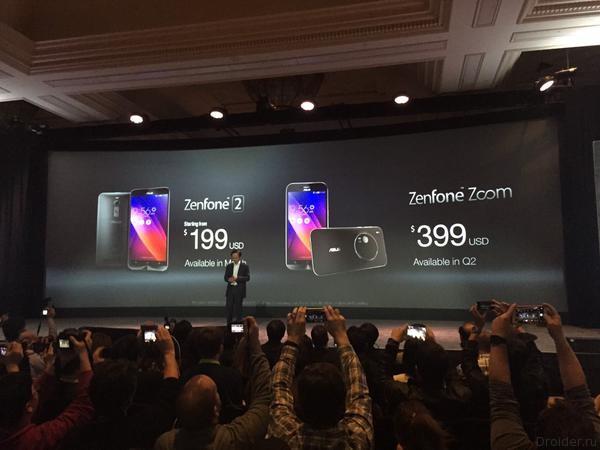 ASUS представила Zenfone 2 и Zenfone Zoom