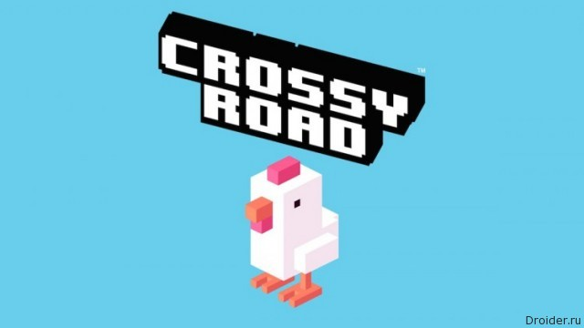 Crossy Road появилась в магазине Google Play