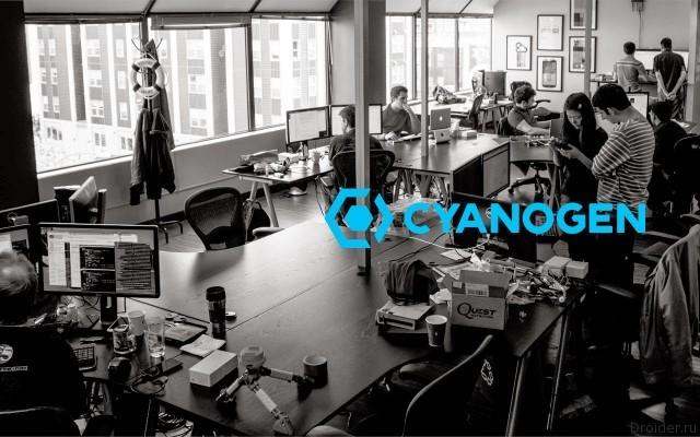 Microsoft инвестирует в Cyanogen 70 миллионов долларов