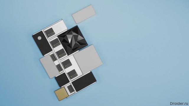 Прототип Project Ara