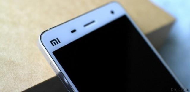 В Mi5 от Xiaomi появится сканер отпечатков пальцев