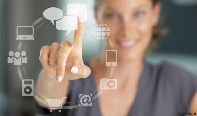Гости из будущего: 10 актуальных hi-tech трендов 2015 года