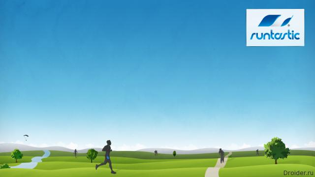 Pro-версия приложения Runtastic для занятия спортом стала бесплатной