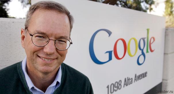 Председатель совета директоров Google рассказал о будущем без интернета