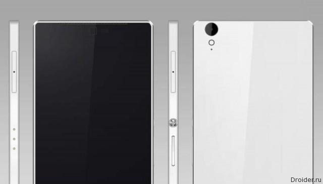 Sony опубликовала тизер смартфона Xperia Z4