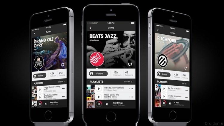 Apple выпустит приложение для Android