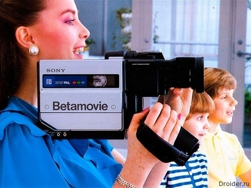 Sony Betamovie