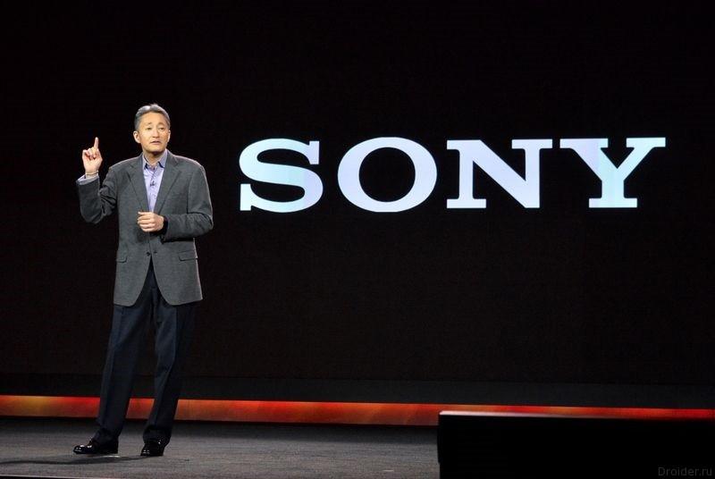 CEO Sony