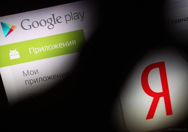 Google выигрывает у «Яндекса» в Рунете