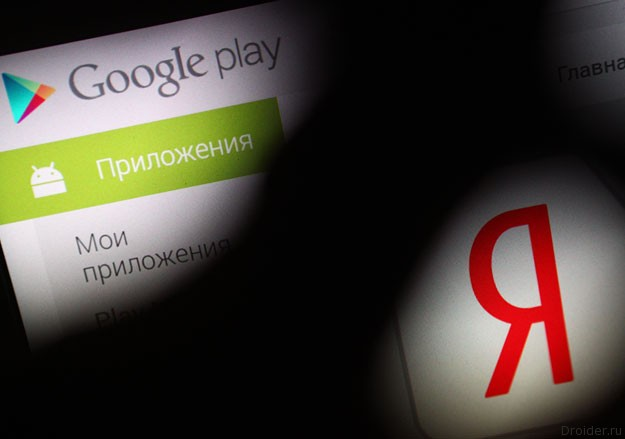 "Google vs. ""Яндекс"""