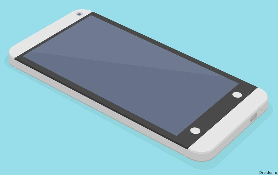 Концепт смартфона