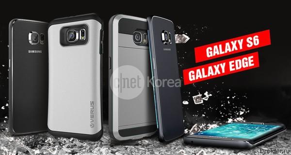 Опубликован рендер Galaxy S6 Edge от Samsung