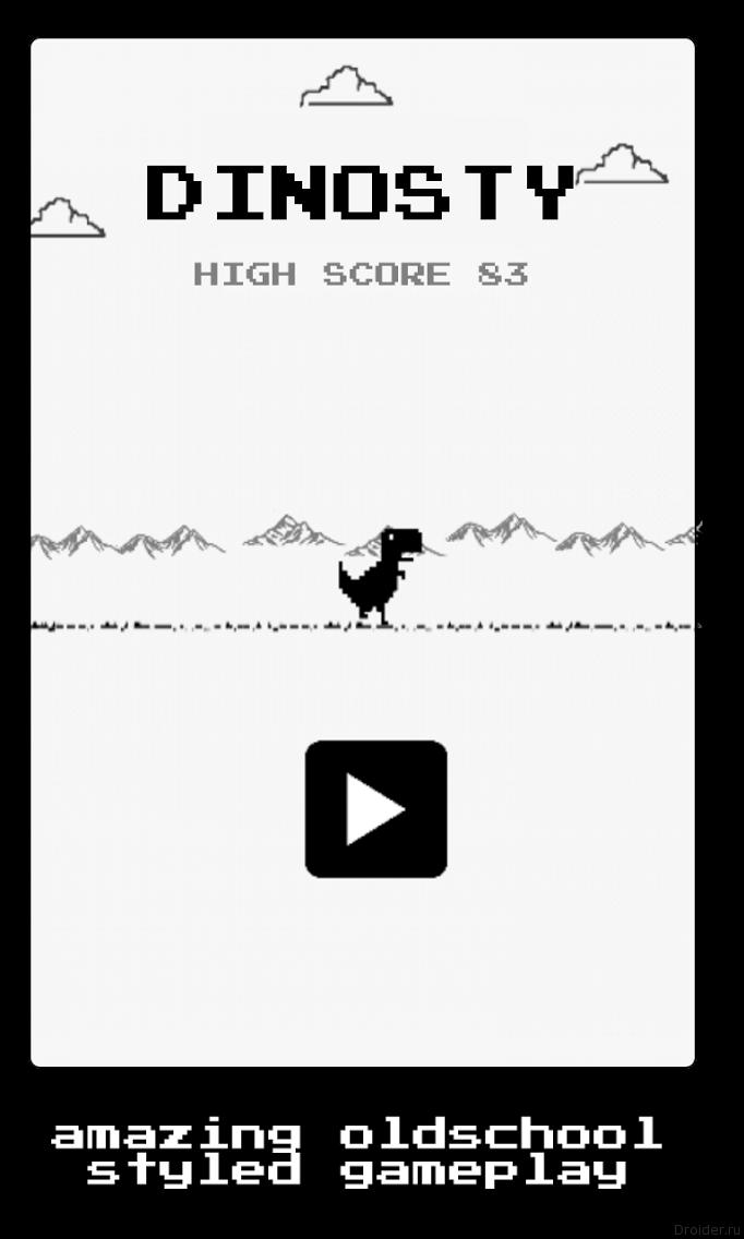 Dino Run - Dinosty