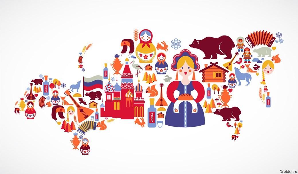 Рисунок для ученика россия
