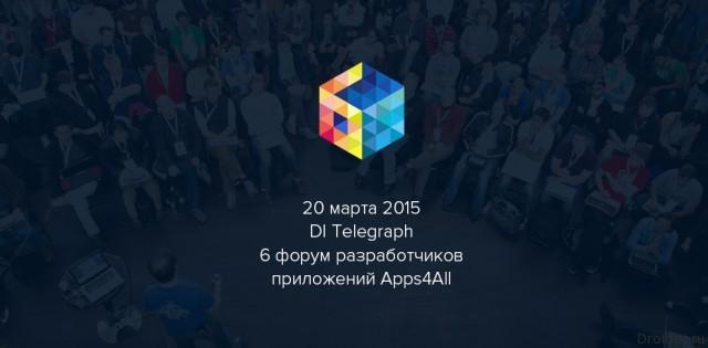 Apps4All 6 logo