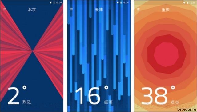 Скрины Oxygen OS