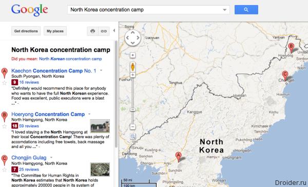 Карта Google