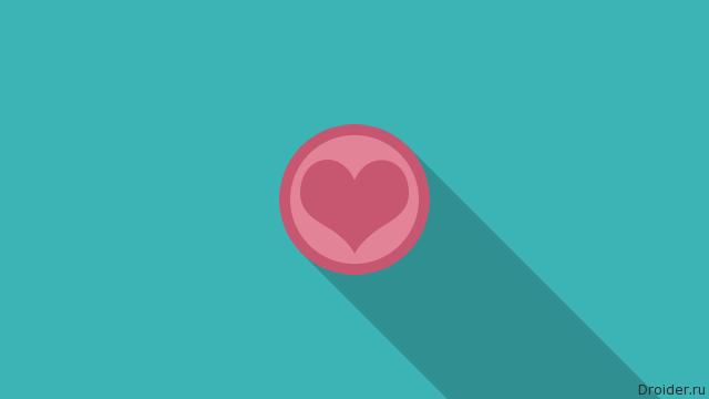 Люби меня нежно: Приложения для романтического вечера