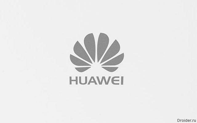 Huawei привезет смарт-часы и планшета MWC 2015