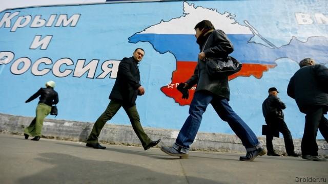 IT-блокада 2.0: Каких товаров и услуг лишился Крым?