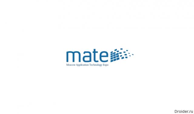 Mate 2015