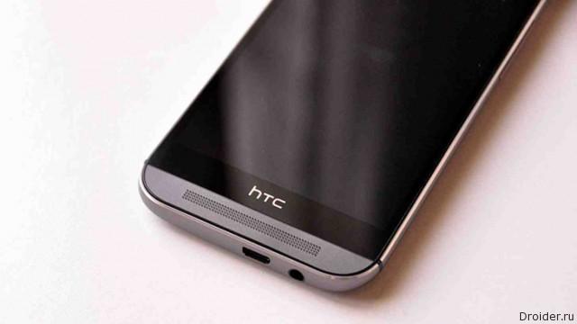 Предполагаемые спецификации HTC One (M9) Plus