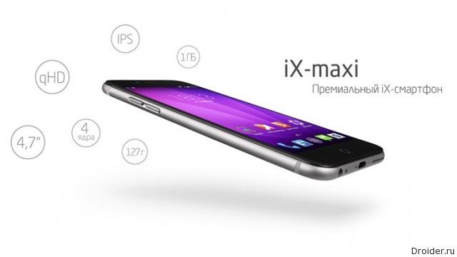 teXet iX-maxi