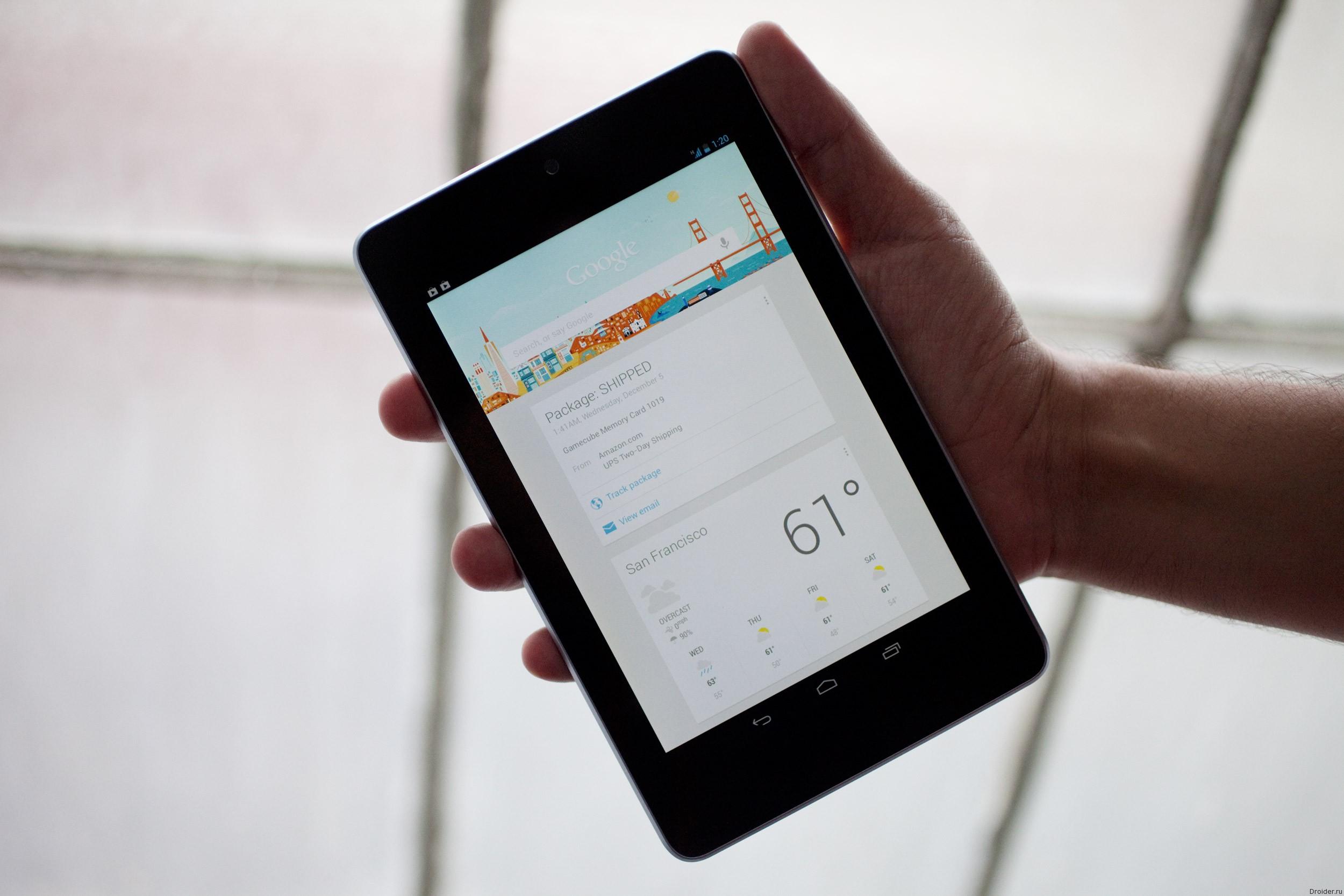 Google Now получит API для сторонних приложений