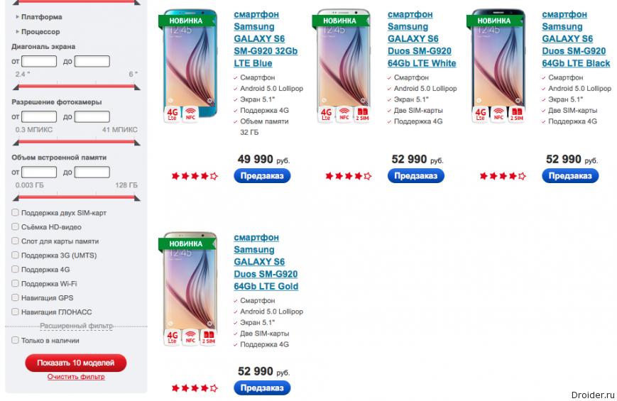 Цены на Galaxy S6 в МТС