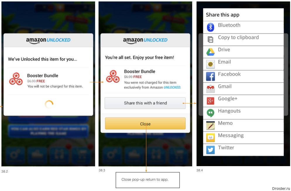 Amazon Unlocked для Android