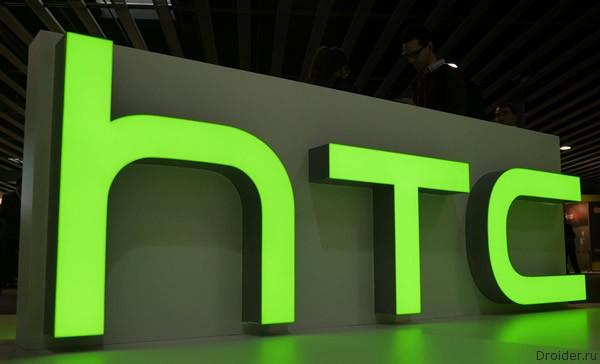HTC представила VR-гаджет и фитнес-браслет