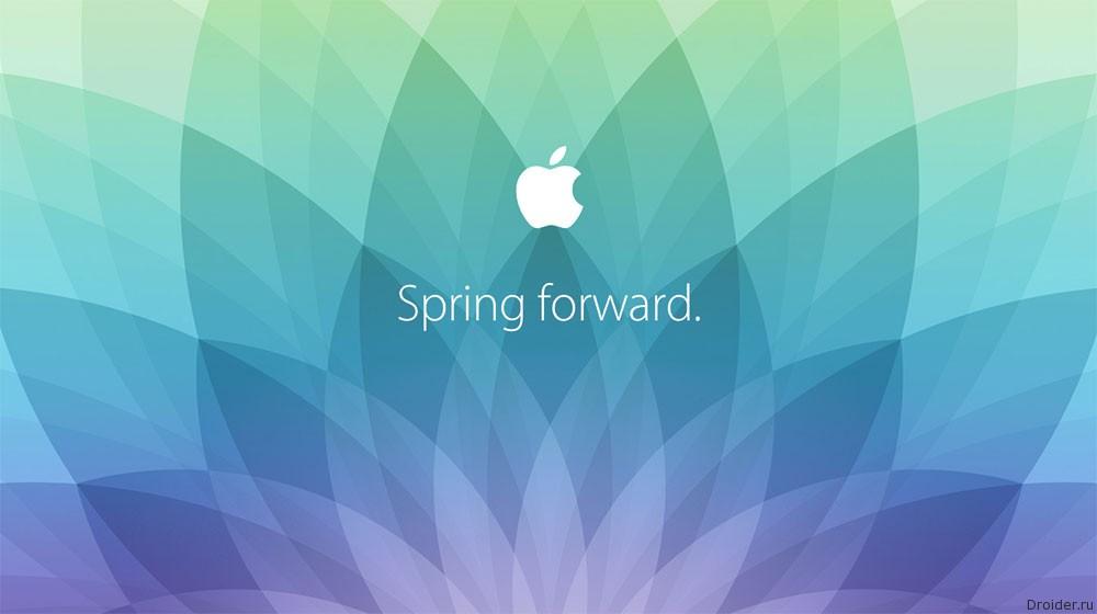Apple Event: Что нам оставила весенняя презентация