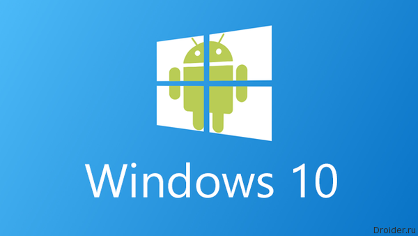 Windows и Android