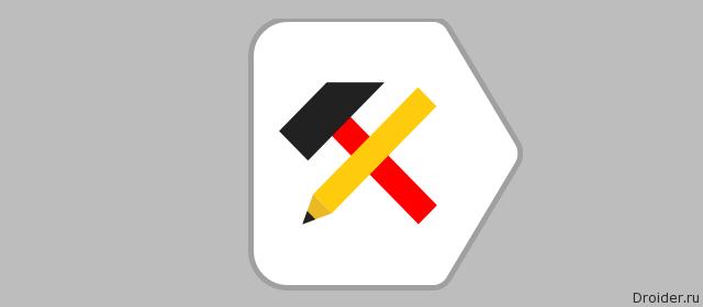 Создан агрегатор «Яндекс.Работа» для поиска вакансий