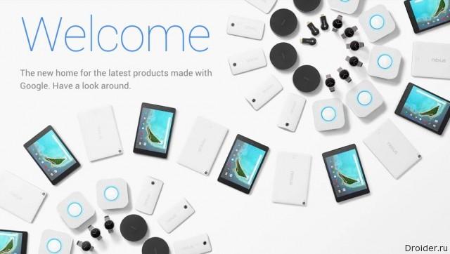 Google открыла 2 новых магазина: в Лондоне и в сети