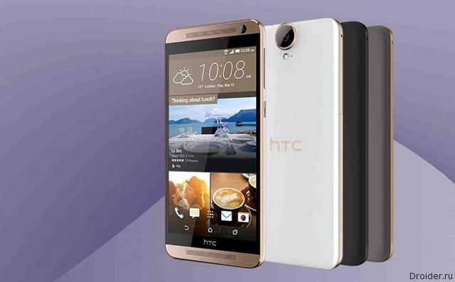 Смартфон HTC One E9+ представлен официально