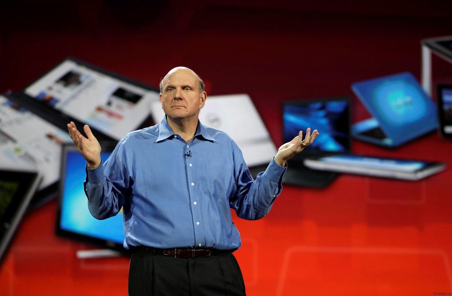 Стив Балмер и Microsoft