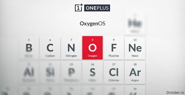 Приложение OnePlus Weather показывает облик OxygenOS