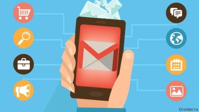Горячие кнопки в Gmail
