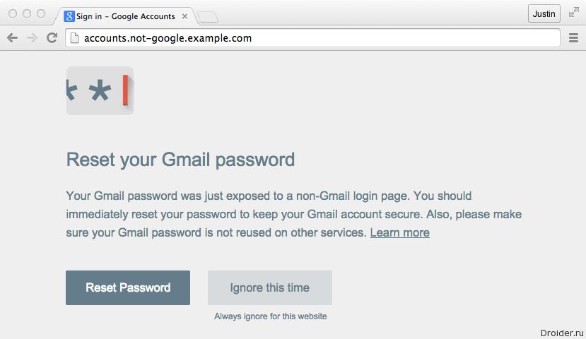 Google Password Alert