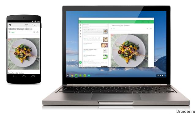 Android-приложение в браузере Chrome