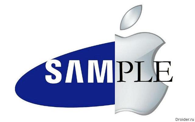 532 миллиона долларов Samsung сэкономит для Apple