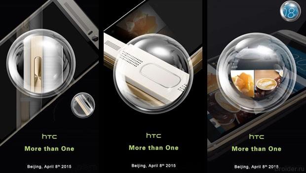 HTC интригует новыми тизерами фаблета One M9+