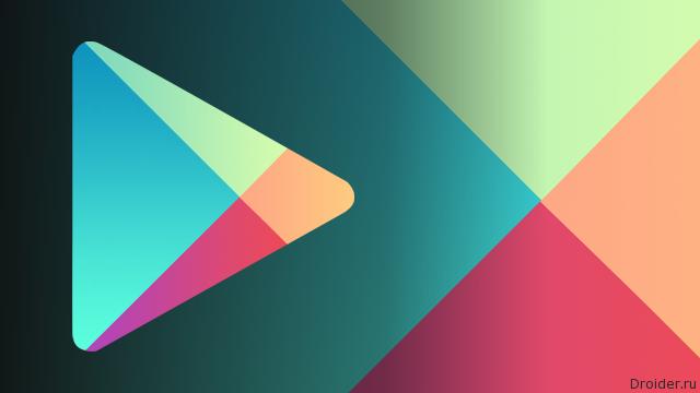 Игры на андроид вектор 2 Google Play